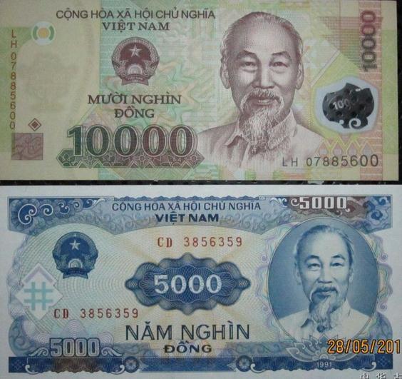 去越南旅游要多少钱?越南住宿一晚要多少?_人流多少钱海拉尔